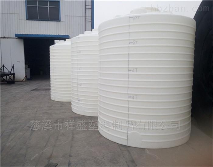 耐酸堿塑料儲存桶余姚