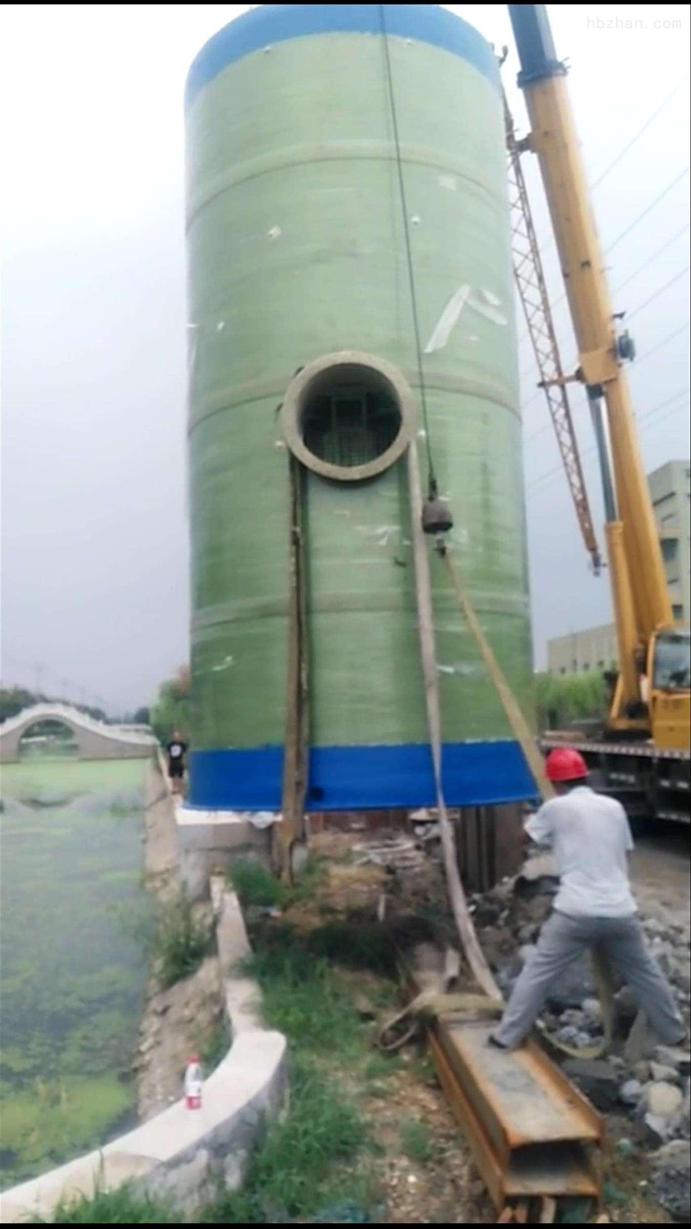 景德镇一体化污水泵站