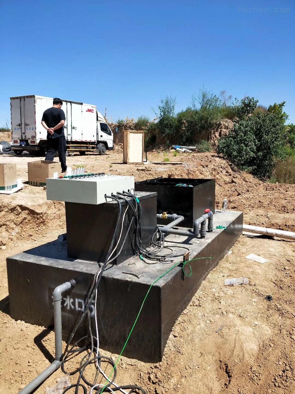 贵阳洗碗污水处理设备厂家直销