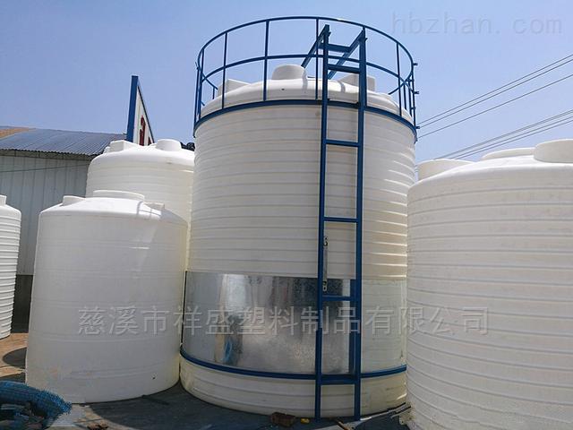 塑料大水罐清河區