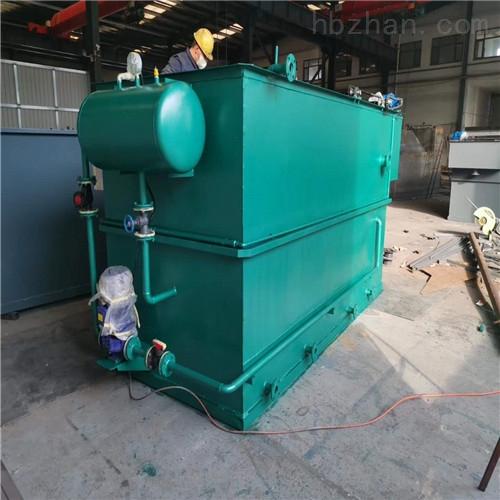 佳木斯地埋式污水处理一体化设备生产厂家