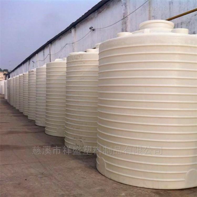 酸堿儲存桶溫嶺市