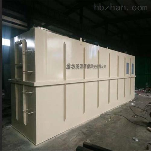 文山污水处理一体化设备厂家
