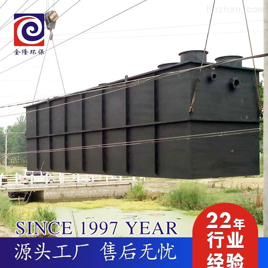 涉县一体化污水处理设备尺寸
