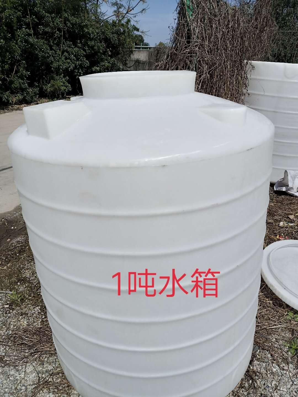 滨州1.5吨塑料纯水罐  絮凝剂储备箱