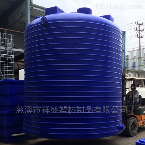 冷卻水水桶紹興縣