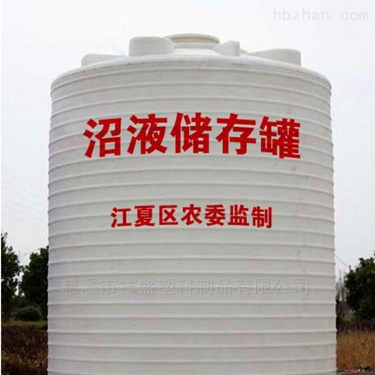 大型水塔液位計