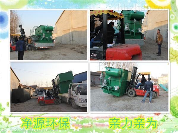 企业生活污水处理设备 型号