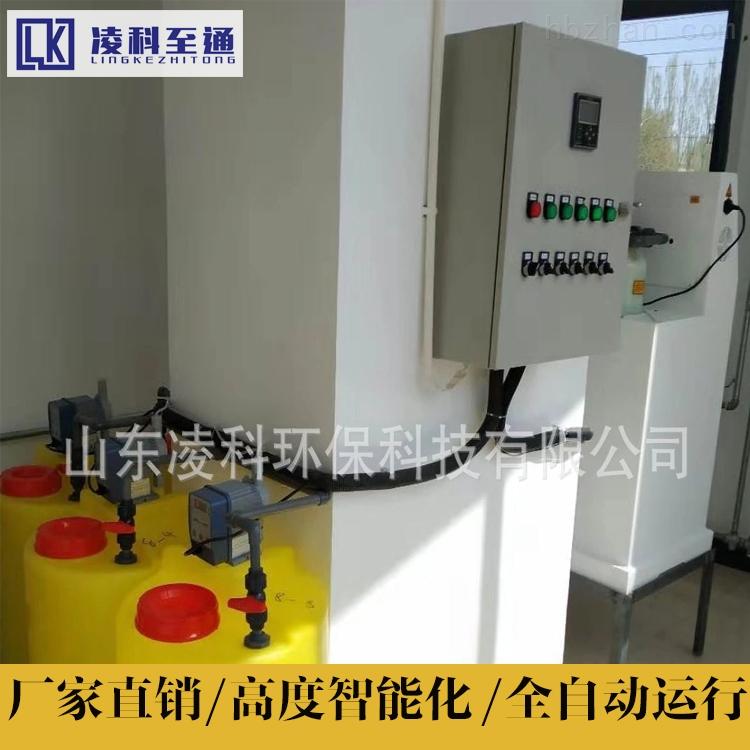 沈阳化验室废水处理设备*