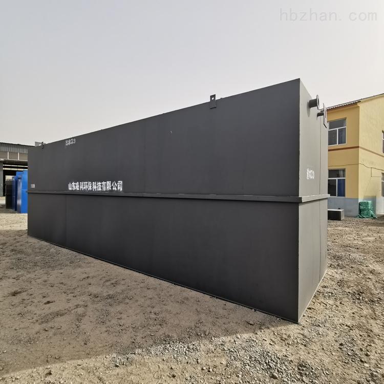 包头小区一体化污水处理设备达标排放