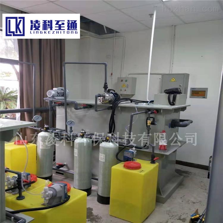 阜新实验室废水污水处理设备安装视频