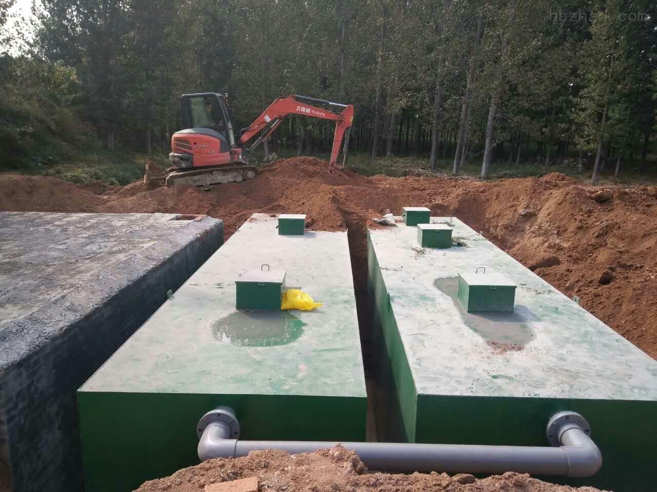 晋中地埋式生活污水处理设备工艺流程