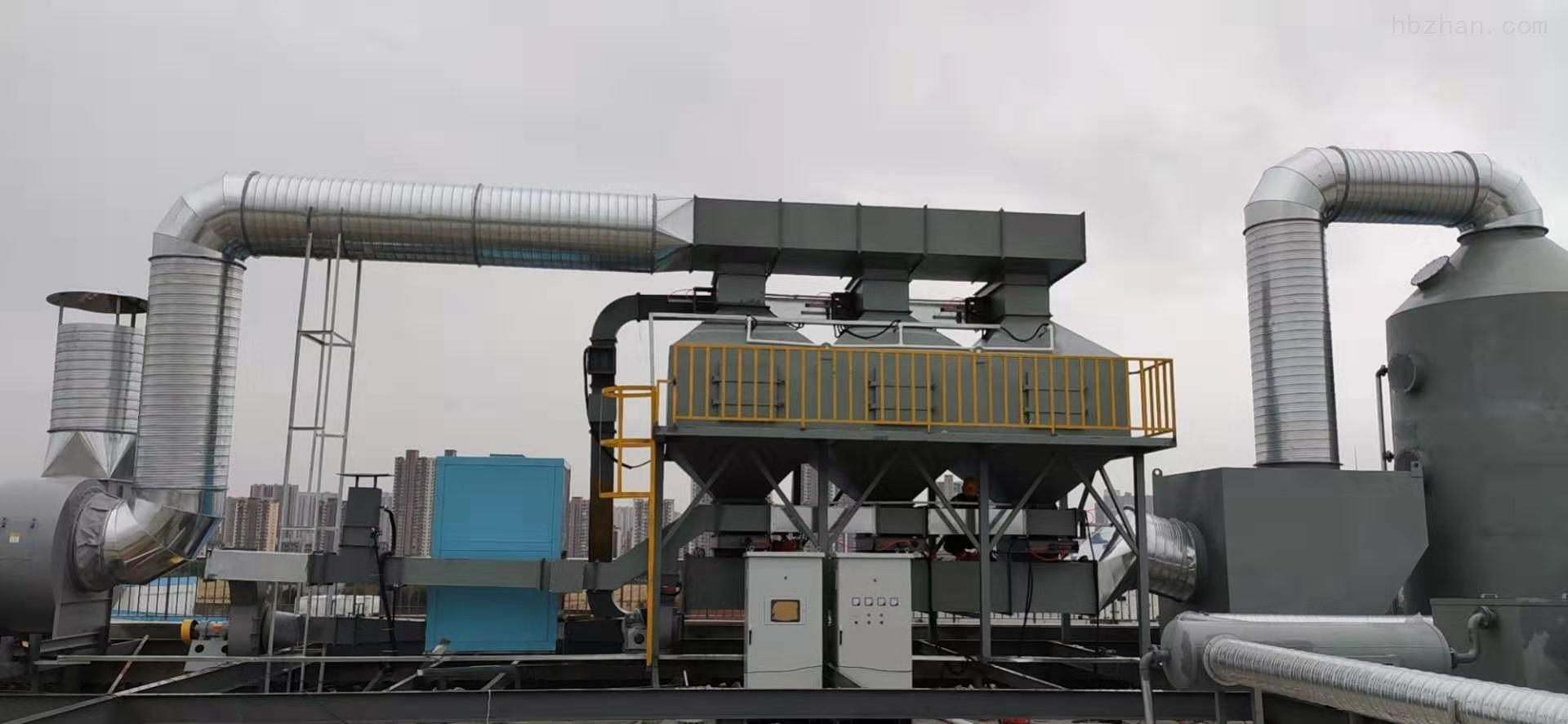 六安VOC废气处理厂家直销