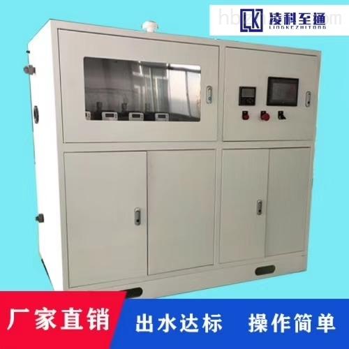 福州污水处理厂实验室所需设备仪器处理达标