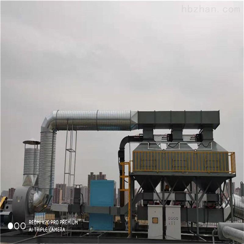 淮南活性炭箱供应商