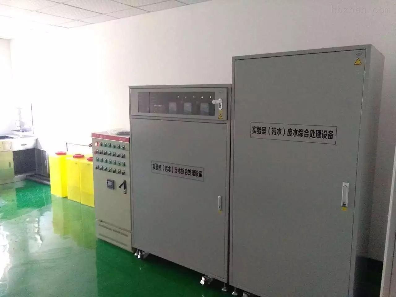 信阳小型实验室污水处理设备使用规定制造商_