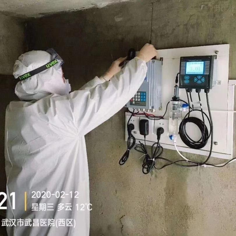 污水处理总氯在线分析仪