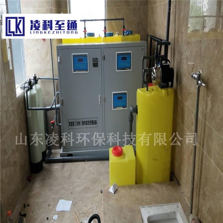 惠州实验室用有机玻璃污水处理设备免费设计方案
