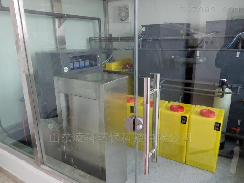 孝感有害液体实验室污水处理设备工艺流程