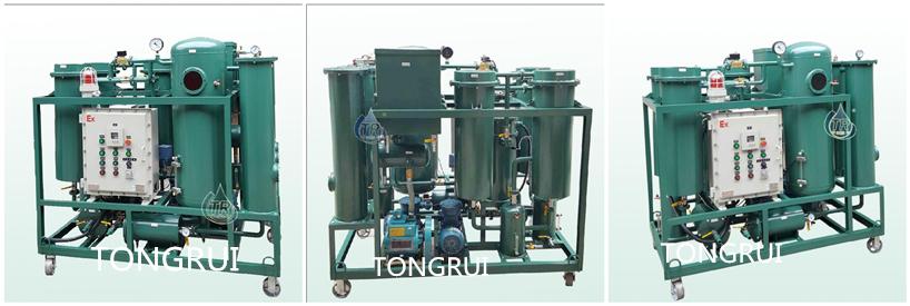 汽轮机油多功能再生净油机