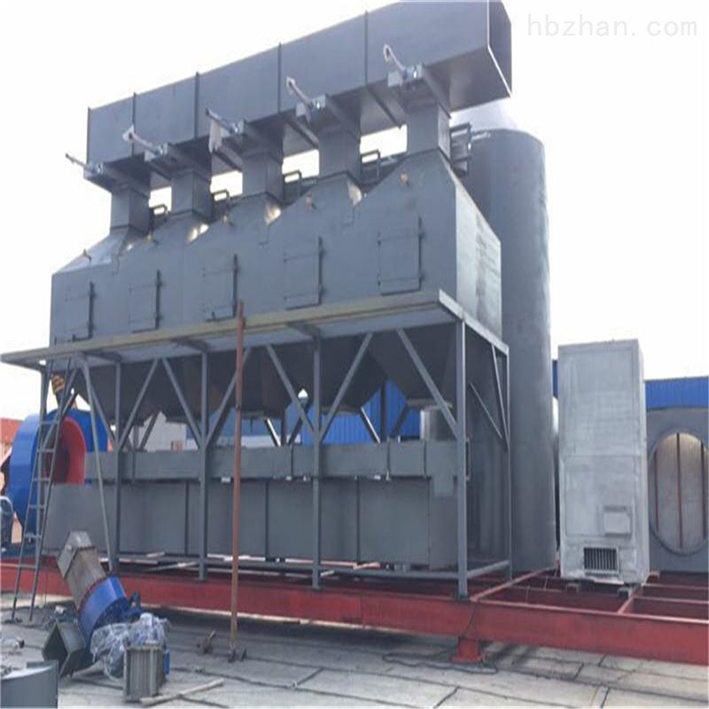 <strong><strong>蚌埠催化燃烧设备价格</strong></strong>