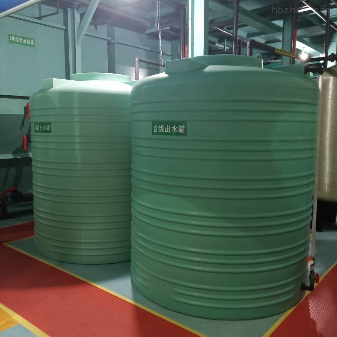 宣城6立方PE水箱  减水剂配制罐