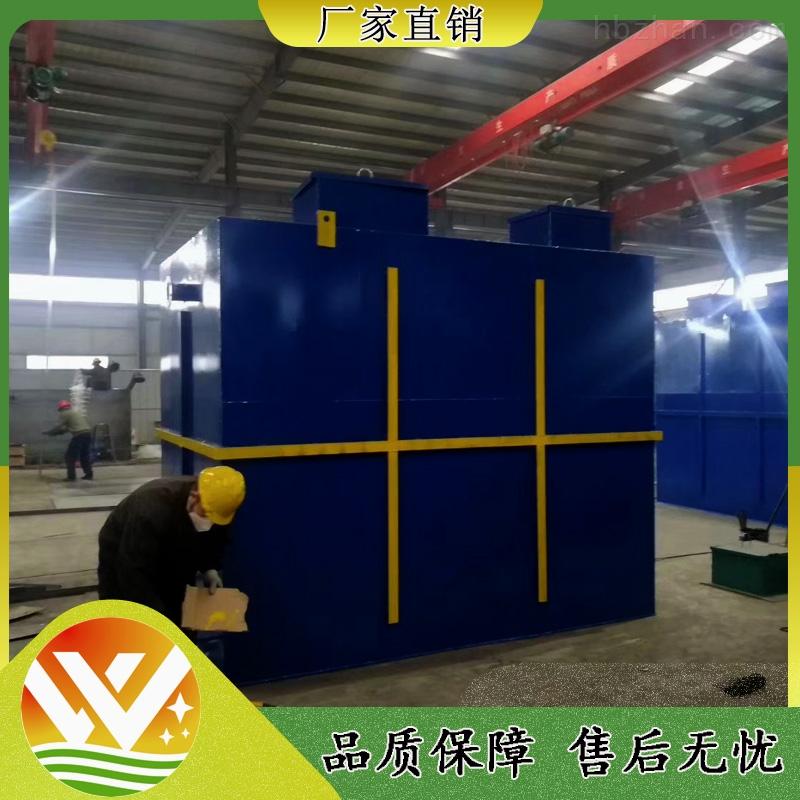 唐山美容诊所污水处理设备供货商