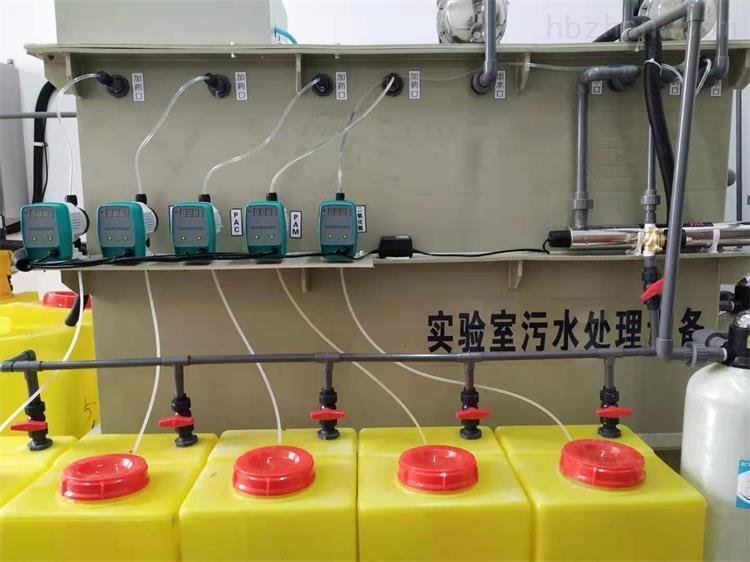 兴安盟药品检测废水处理设备怎么安装