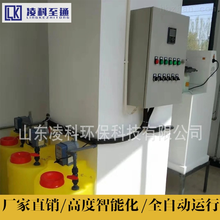 沈阳实验室污水处理设备品质保障