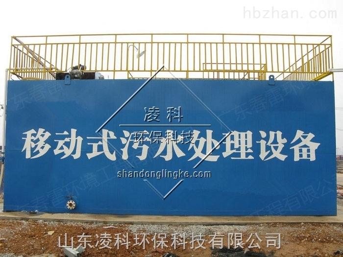 赤峰一体化废水提升泵站污水处理成套设备