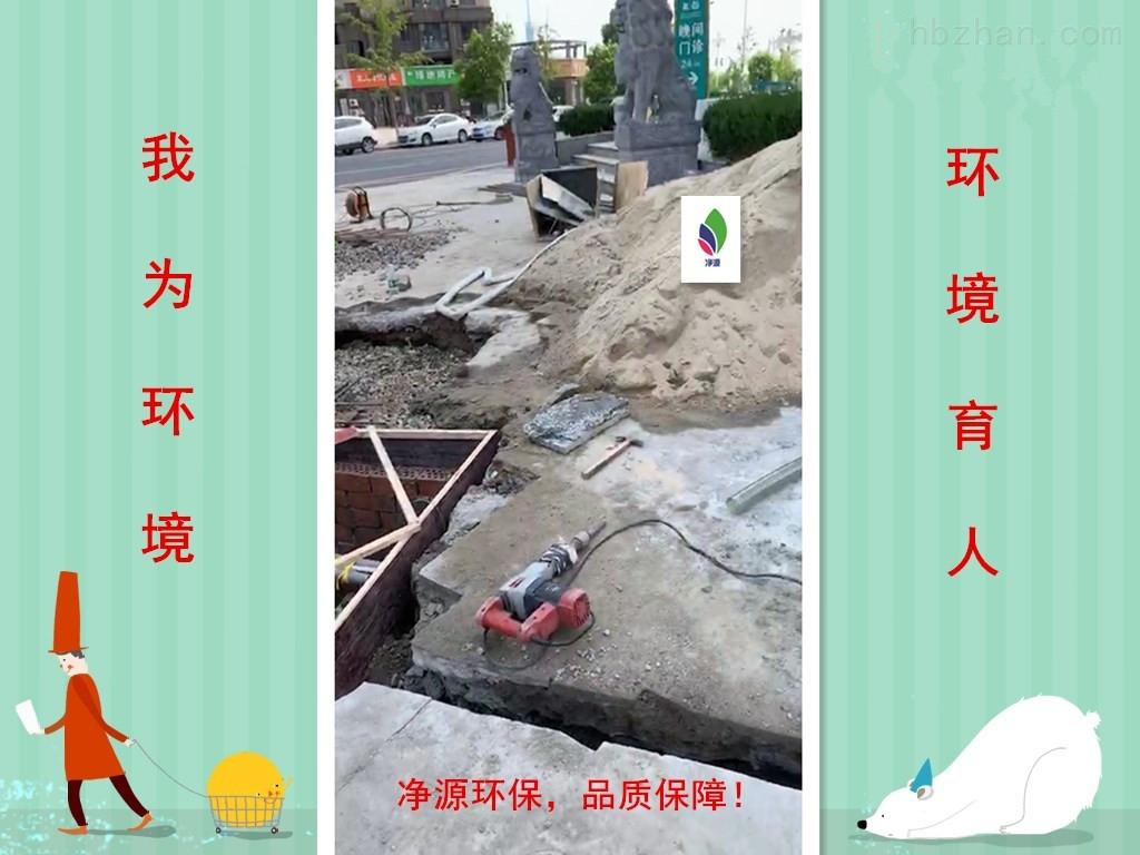 社区 污水处理设备诚信厂家