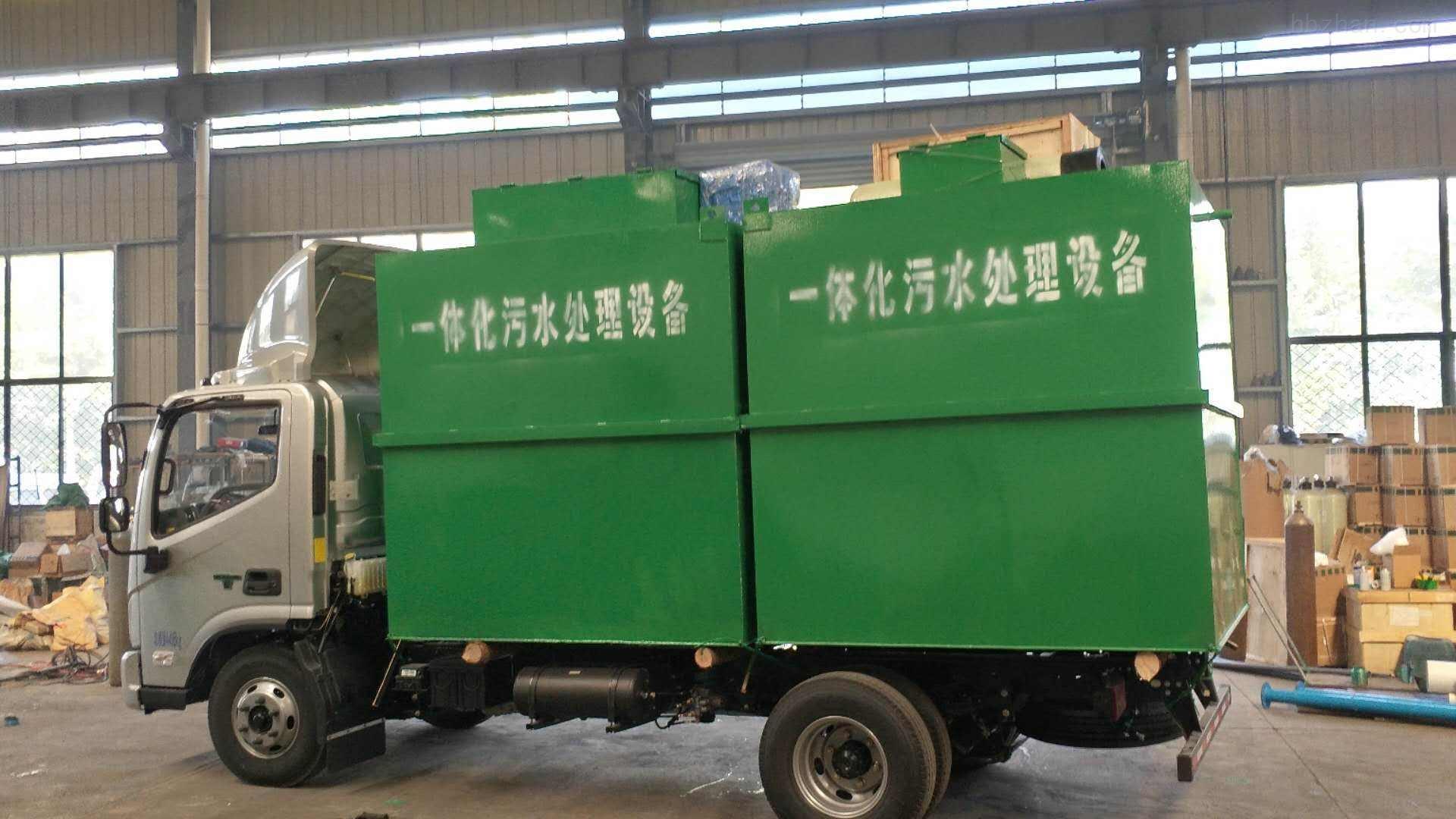 一体化 农村社区 污水处理设备