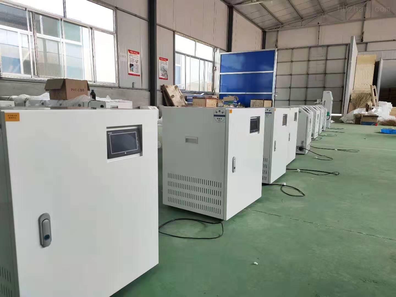 新乡检测机构实验室污水处理设备怎么安装