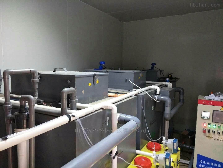 信阳有害液体实验室废水处理设备信誉保证