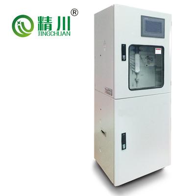 厦门精川铜离子水质在线自动监测仪