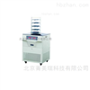 FD-1A-80FD-1A-80冷凍幹燥機