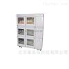 QHZ-123AQHZ-123A組合式恒溫振蕩培養箱
