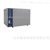 HH.CP-7HH.CP-7二氧化碳培養箱