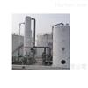 JMR-1744JMR-1744冷凝+變壓吸附工藝油氣回收裝置PSA