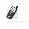 ZC-3000ZC-3000軸承故障診斷儀