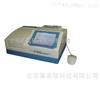 DNM-9606酶標分析儀