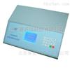 KL3500X熒光矽鋁分析儀