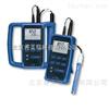 PH/Cond340i便攜式P便攜式PH 電導率測定儀