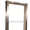 FRM-4000行李放射性檢測係統