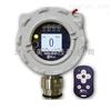 FGM-3100LEL 可燃氣體檢測儀