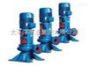 100WL100-15-7.5WL型立式便拆式排污泵