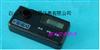 JJGDYS101SC2便携式臭氧测定仪/臭氧仪