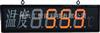 SWP-B804-82-12-2H2L壁挂式大屏幕数显仪