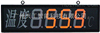 SWP-B801-01-23-N壁挂式大屏幕数显仪
