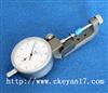 HD-3胶囊厚度测试仪